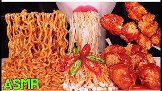 ASMR FIRE NOODLES, SPICY ENOKI MUSHROOMS, FRIED CHICKEN BALL 불닭볶음면, 팽이버섯, 치킨 먹방 (EATING SOUNDS)