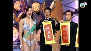 [國際華裔/中華小姐檔案] 第一代BB 鐘嘉欣自信爆棚: 我拎左獎 聽日咪有新聞囉😎 - 2004年度國際華裔小姐競選 冠軍 thumbnail