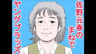 blog→http://blog.livedoor.jp/naritanari1/