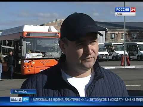 Друг против друга: что не так с общественным транспортом Ростова?