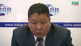 Глава ГТС А Онолбеков рассказал, начальников каких таможенных подразделений он поменял