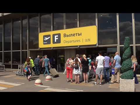 Москва Аэропорт Шереметьево  Moscow Sheremetyevo Airport