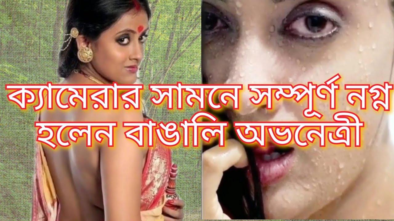 Download Grade Movie Review - Bengali actress Mrinalini Chatterjee bold acting