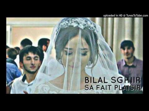 Cheb Bilal Sghir 2016 ( Sa Fait Plaisir )