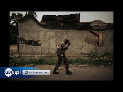 مقتل 8 أشخاص في إطلاق نار في الكونغو  - نشر قبل 3 ساعة