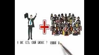 Создание анимированных презентаций и видеороликов(, 2013-09-18T12:30:53.000Z)