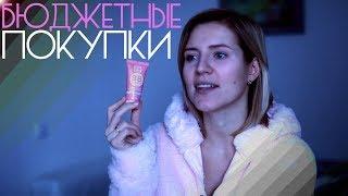 Новинки белорусской косметики (Белита, Relouis, Luxvisage, Markell)