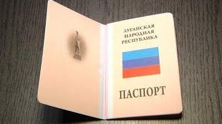 Россия признала паспорта ЛНР