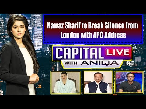 Capital Live with Aniqa - Wednesday 30th September 2020