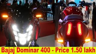 2016 amazing Bike Bajaj Pulsar 400 Full Review  | AutoWheel