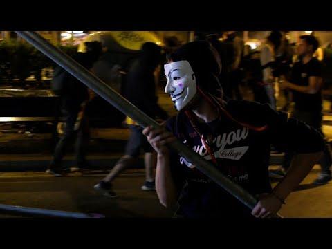 Barcelona: Disturbios En Manifestación De Los CDR