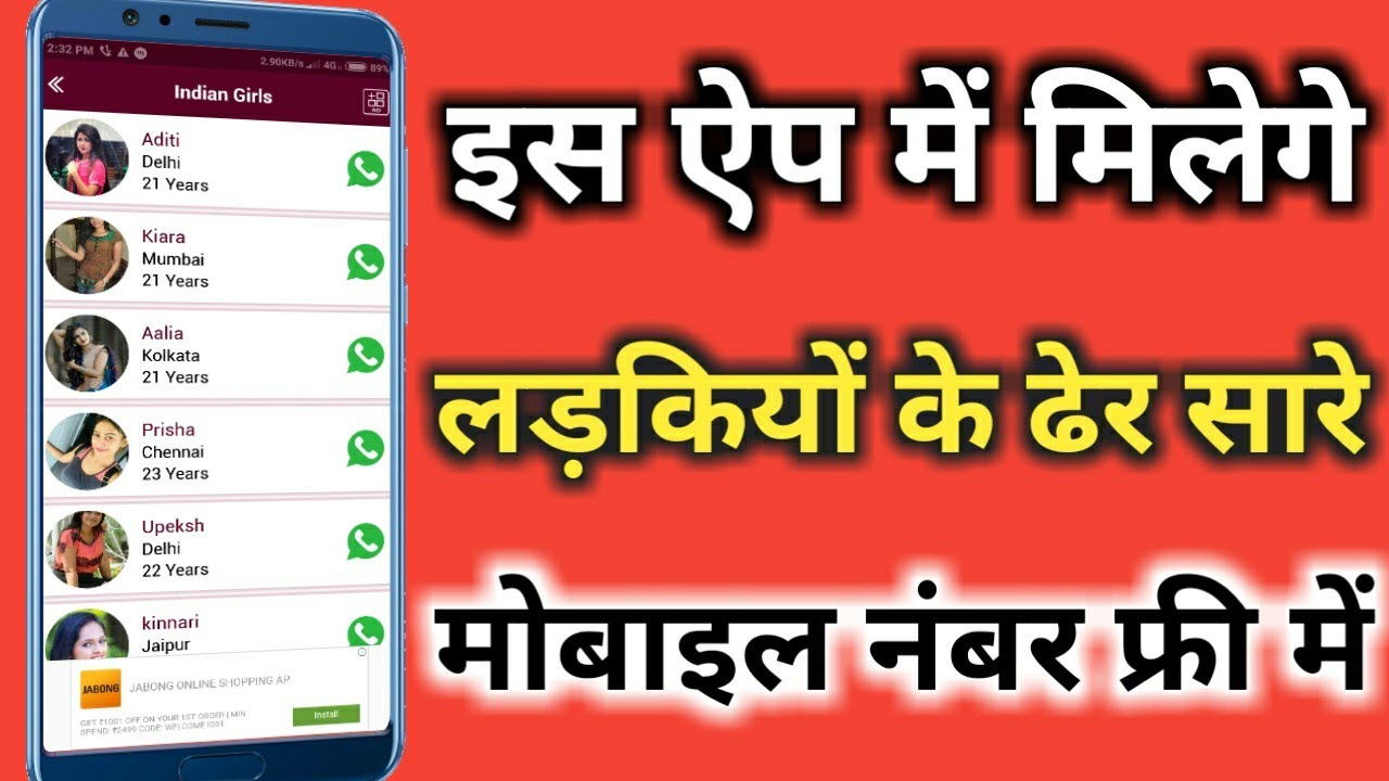 Girls phone number online