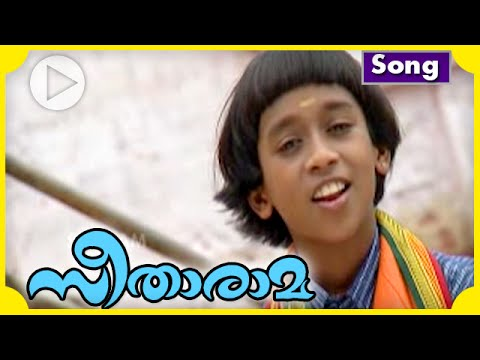 Thriprayar thevare  - a song from the Album Seetha Rama Sung by Vishnu K.G