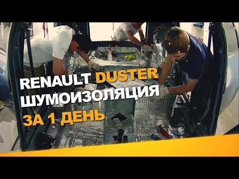 Haval H2. Обзор и тест-драйв у официального дилера в Омске .