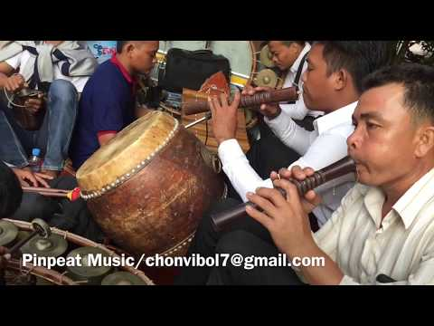 Musical instrument of Cambodia - Pinpeat Music 🎶