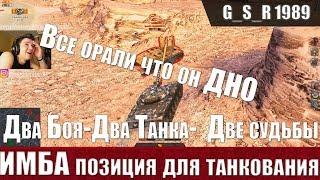 WoT Blitz -Как танковать как БОГ и заткнуть союзников УРОНОМ - World of Tanks Blitz (WoTB)
