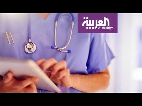 صباح العربية | السمنة والتدخين من أسباب العقم عند الرجال  - 11:53-2019 / 4 / 14