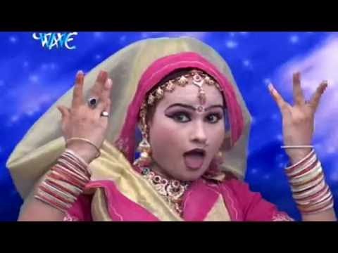 आल्हा रामायण राम लल्ला की - Aalha Ramayan Katha Ram Lalla Ki | Sanjo Baghel | Hindi Alha Bhajan