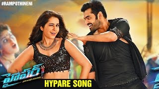 Hyper Telugu Movie Songs | HYPARE Song Trailer | Ram Pothineni | Raashi Khanna | Ghibran