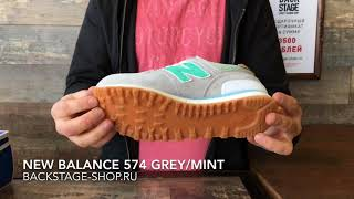 New Balance 574 Grey Mint
