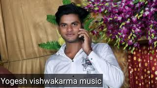 Jab koi baat bigad jaye mp3 song from movie jurm by yogesh vishwakarma