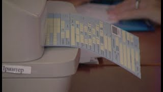 Как  оформить электронный больничный?