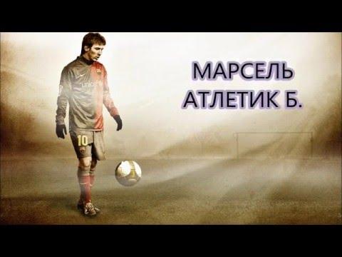 Телеканалы Футбол 1/Футбол 2
