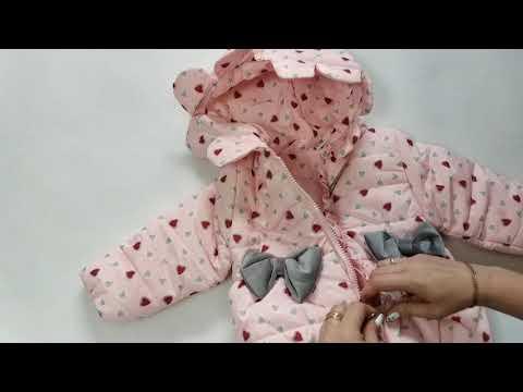 Детская демисезонная утепленная куртка парка для девочек фиолетовая цветок 1-5 лет 3904