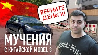 Мучения с Китайской Model 3 | Распаковка Starlink и тест на Скорость | Model 3 SR Made in China