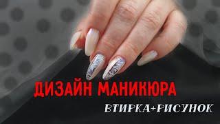Пейзаж на ногтях за 5 минут Ручная роспись ногтей Дизайн ногтей за 5 минут Быстро и просто но супер
