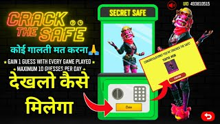 How to get bundle from crack tha safe event | How use secret safe code | fire free new event