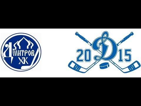 (2010) Ролик первые составы Дмитров - Динамо 2015 счёт 0-7(11.01.2020)