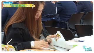 2018년 2월 3주_ 제4기 「신비 블로그기자단」 모집 영상 썸네일