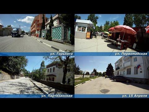 Велообзор. Улицы Алушты (06.06.2015)