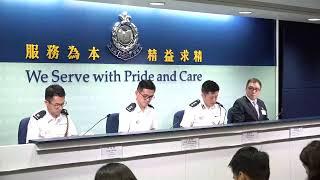 【直播】8月21日 香港警方記者會