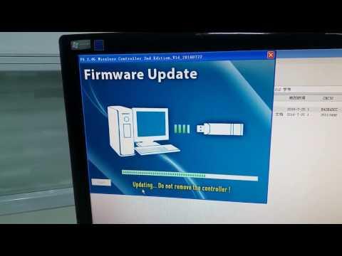 emio elite controller firmware update download