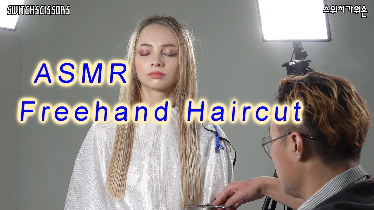 ASMR Freehand Haircut