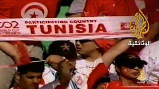 العرب في كأس العالم 7 - الضربة القاضية