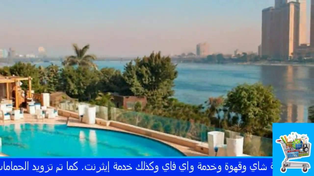 Hilton cairo for Terrace hilton zamalek
