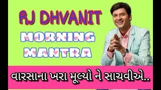 RJ DHVANIT MORNING MANTRA || 15-04-2018