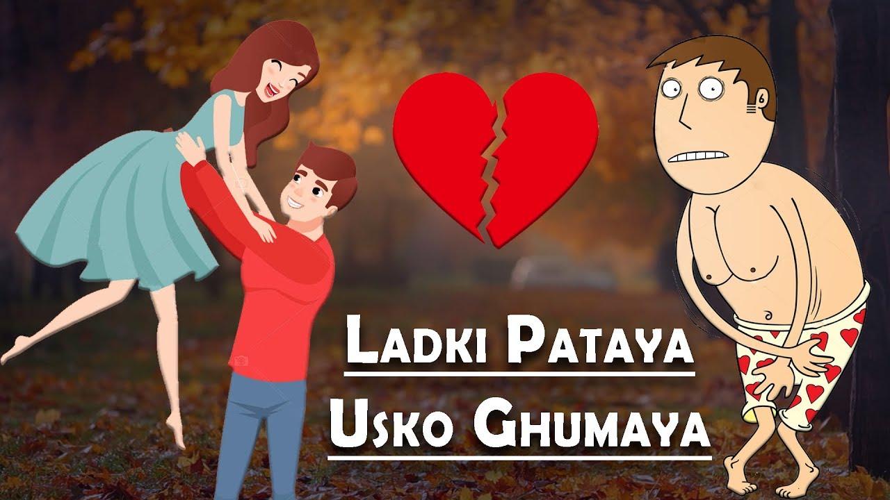 ladki pataya usko ghumaya logone mara ek din song