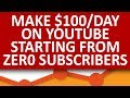 How To Make $100 Per Day By Getting A 1000 Views Per Day From YouTube