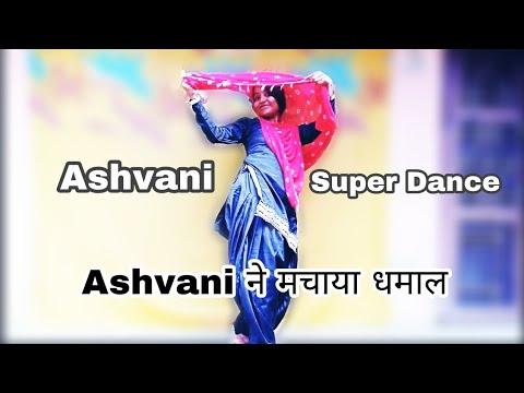 Super Dance ।। Ashvani Kumari ।।SONG-BEAUTIFUL FACE.