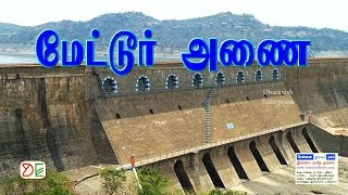 Mettur Dam - Stanley Reservoir - Mettur Dam on Cauvery River