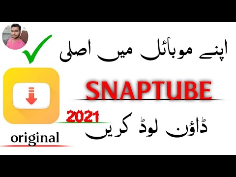Download Snaptube 2021 in 5 minutes