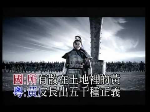 謝霆鋒 Nicholas Tse《黃》Official 官方完整版 [首播] [MV]
