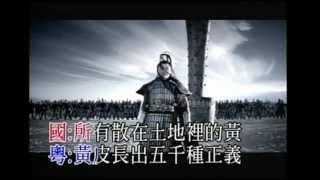 謝霆鋒 Nicholas Tse《黃》official 官方完整版 首播 Mv