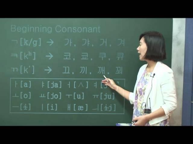 How to read Korean 3 (Korean language) by seemile.com