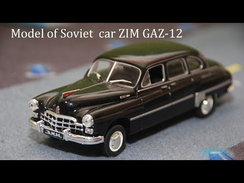 Unboxing model of Soviet  car ZIM GAZ-12