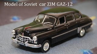Unboxing model of Soviet  car ZIM GAZ-12